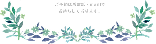contact_kazari